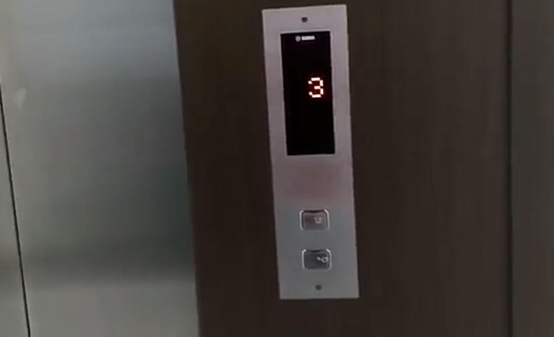 Panduan lengkap naik lift yang benar