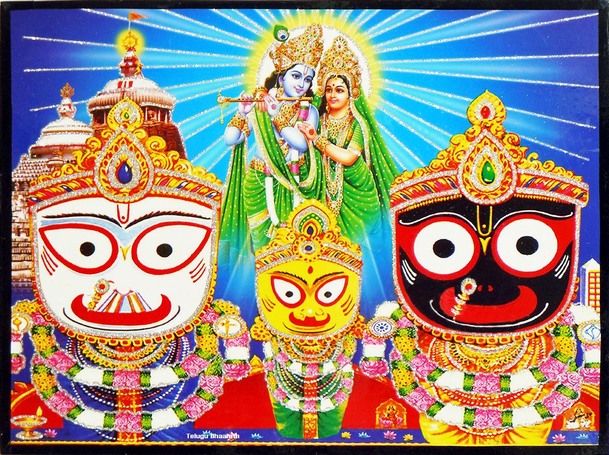 కుడివైపున శ్రీకృష్ణుడు - ఎడమన సోదరి సుభద్రా దేవి - మధ్యన బలభద్రుడు