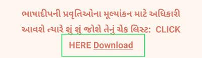 Studymaterials for bhashadip