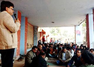 निजीकरण के विरोध में विद्युत कर्मचारी संयुक्त संघर्ष समिति ने किया प्रदर्शन  | #NayaSaberaNetwork