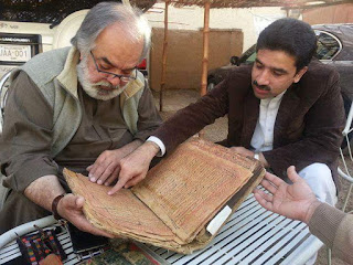 Nawab Ghous Bakhash Barozai sharing 300 years old book hand written his ancestral History
