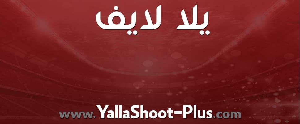 yalla live