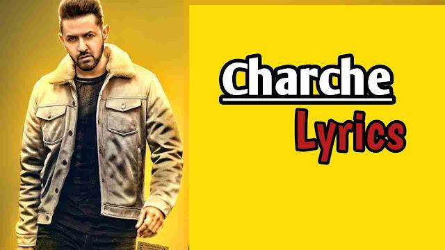 Charche Song Lyrics Hindi – Gippy Grewal