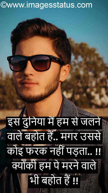 Cool Status in Hindi