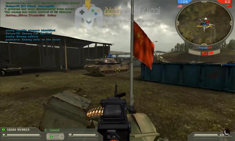 تحميل لعبة Battlefield 2 من ميديا فاير