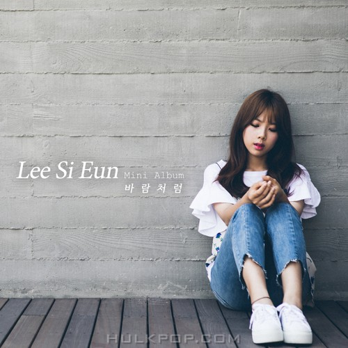 LEE SI EUN – Mini Album `Like The Wind` (ITUNES MATCH AAC M4A)