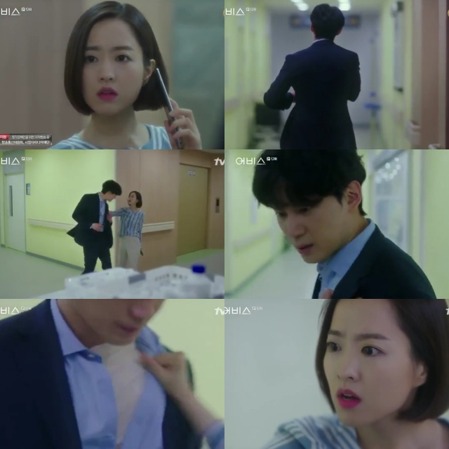 Sinopsis Abyss Episode 12 Part 1 Drama Town House