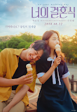 Sinopsis Lengkap [K-Movie] Your Wedding (2018)
