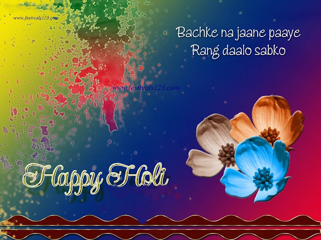 festivals123.com_holi_hd_greeting_card_9