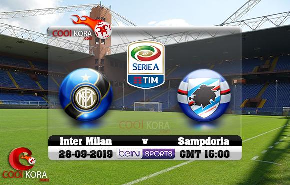 مشاهدة مباراة سامبدوريا وإنتر ميلان اليوم 28-9-2019 في الدوري الإيطالي