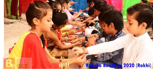 Raksha Bandhan 2020 (Rakhi)