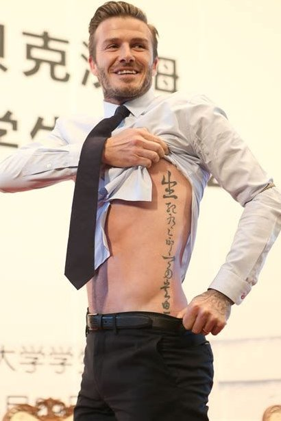 Chinese Letter Rib Tattoo David Beckham
