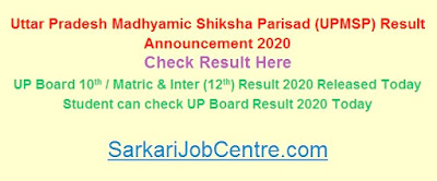 Uttar Pradesh UP Board Class 10th / Matric & 12th / Inter Result 2020 Check Here