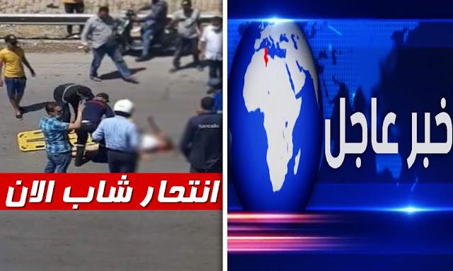 تونس: انتحار شاب الان من فوق قنطرة بالشرقية ...