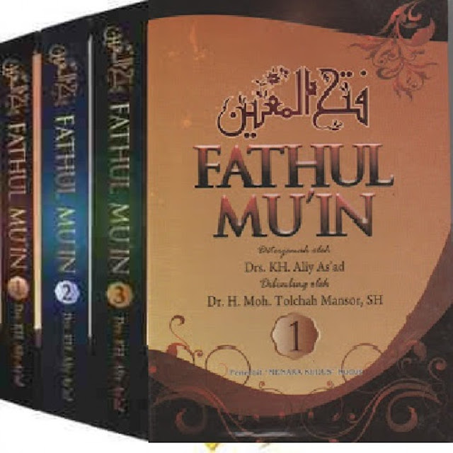 Terjemah Fathul Muin