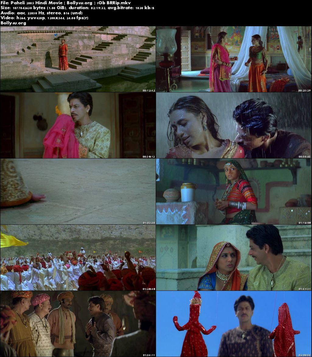 Ek paheli leela movie free download in mp4 gatewaylivin.