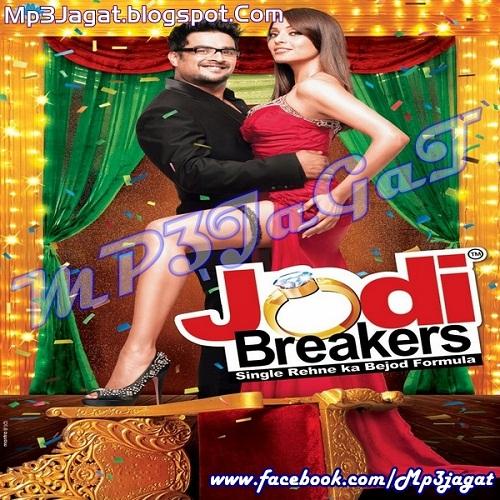 Non Stop Bollywood Melody Mashup Evergreen Songs 2018 Mp3 Download: Jiten Mundhwa Remix DJ Song