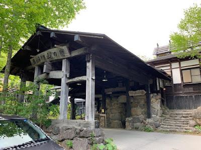 乳頭温泉郷 鶴の湯 別館 山の宿