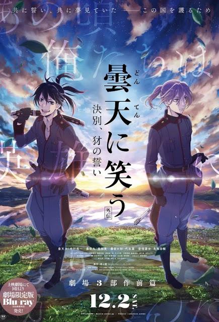 Guia shoujo - Animes da Temporada de Outono 2017