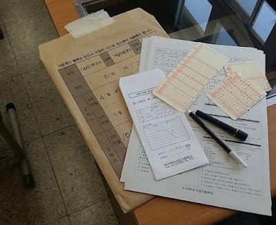 SUNEUNG 수능: Suasana Exam Awam di Korea