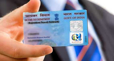 Permanent account number, PAN card, Income Tax department, PAN card allotment, NSDL and UTIITSL