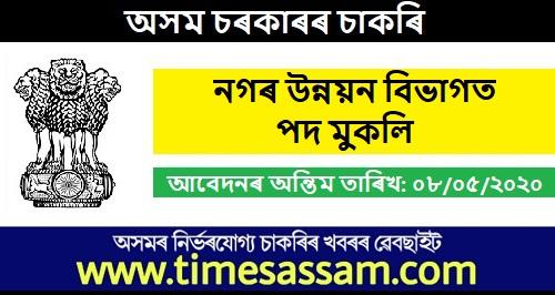 Urban Development Department, Assam