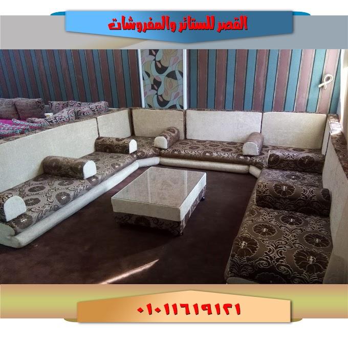 قعدة عربي مجلس عربي حديث بني مشجر في بيج سادة سادة ومشجر