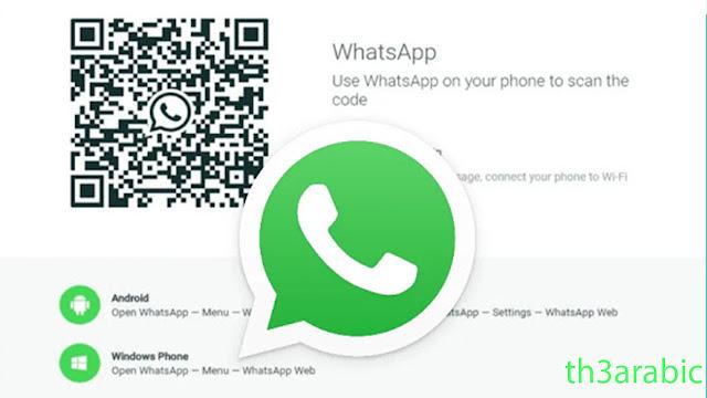 WhatsApp يبدأ في طرح مكالمات الصوت والفيديو عبر تطبيقات الويب وسطح المكتب