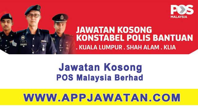 Mohon Segera Jawatan Kosong Di Polis Bantuan 30 Jun 2017 Appjawatan Malaysia