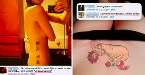 Humor: 11 Orgullosas personas presumiendo sus horribles tatuajes en Facebook