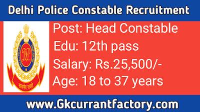 Delhi Head Constable Recruitment, Delhi police Head Constable Recruitment