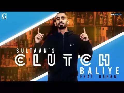 Yaar Beli Menu Kehnde Ne Clutch Baliye Lyrics – Download PDF