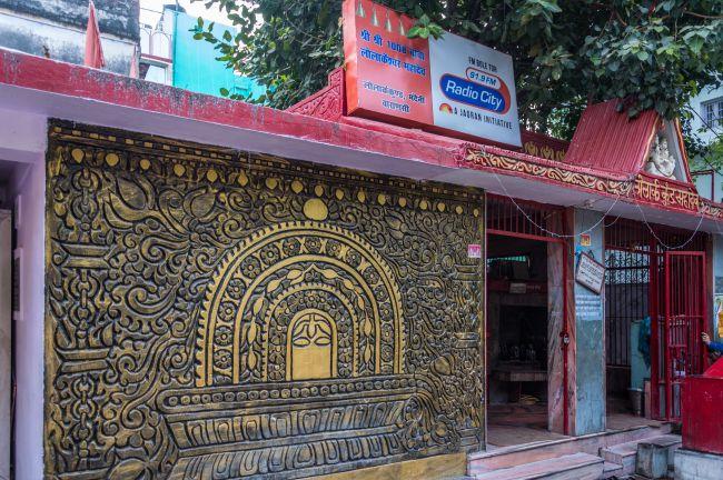 Lolark Aditya Temple