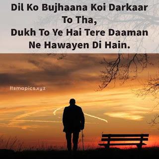 broken heart sad shayari in hindi & Urdu