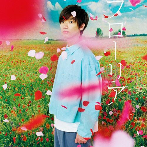 Download Ost. Natsume Yuujinchou Roku Terbaru