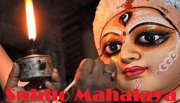 subho mahalaya 2019, mahalaya meaning in hindi, mahalaya meaning in english, meaning of the word mahalaya, Page navigation, mahalaya 2019 date, mahalaya 2019 west bengal, durga puja mahalaya 2019, mahalaya 2019 dates, when is mahalaya 2019, mahalaya 2019 zeebangla, mahalaya 2019 video, mahalaya amavasya 2019, subho mahalaya, mahalaya, mahalaya 2019, subha mahalaya, mahalaya 2020,new mahalaya status, mahalaya 2019 in bengali, mahalaya 2019 star jalsha, subho mahalaya, songs of mahalaya, mohaloya, happy mahalaya, subho mahalaya video, cartoon mahalaya, 2018 mahalaya, mahalaya by birendra krishna bhadra, happy mahalaya 2019, mahalaya status, subho, mahalaya 2019 song, subho mahalaya whatsapp status, mahalaya 2019 video