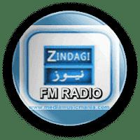 Zindagi News Live | Broadcasting News Radio