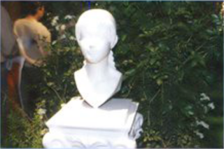 Bust of Shenhua