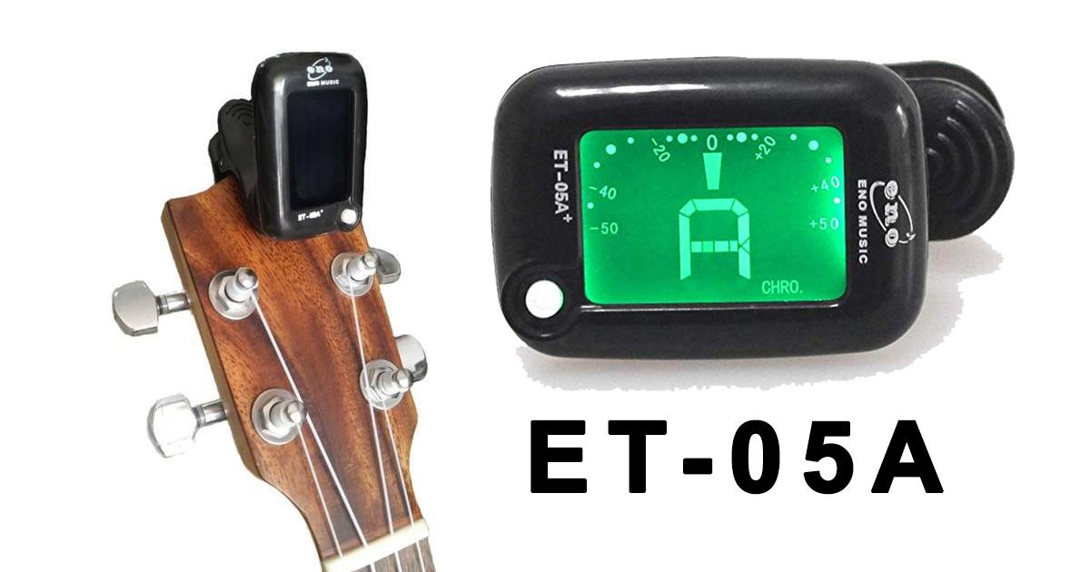 Máy lên dây đàn guitar et-05a