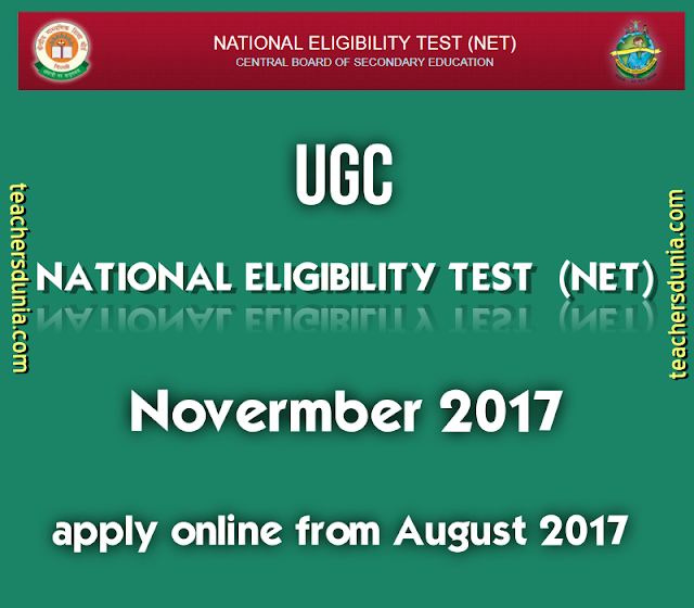 UGC-NET-November-2017-Notification