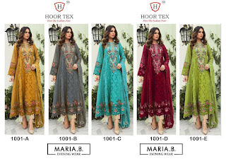 Hoor tex maria b super hit design pakistani Suits