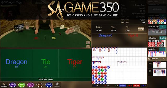 เกมไพ่เสือมังกร SA GAMING