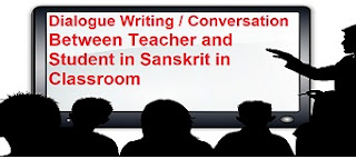 Dialogue Writing / Conversation between Teacher and Student in Sanskrit in Classroom