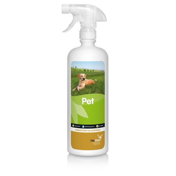 Pet (1lt)  Βιοδιασπώμενο Προϊόν Καθαρισμού για τους Μικρούς μας Φίλους