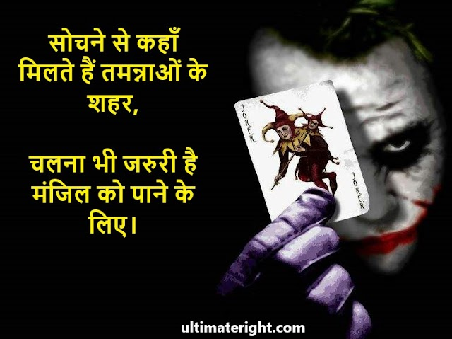 100+ Best-Heart-Touching-Shayari-Status Evergreen