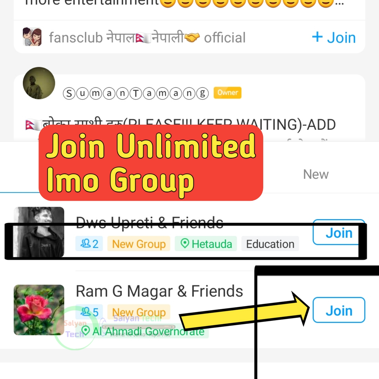 How To Join unlimited Group On Imo | Salyan Tech