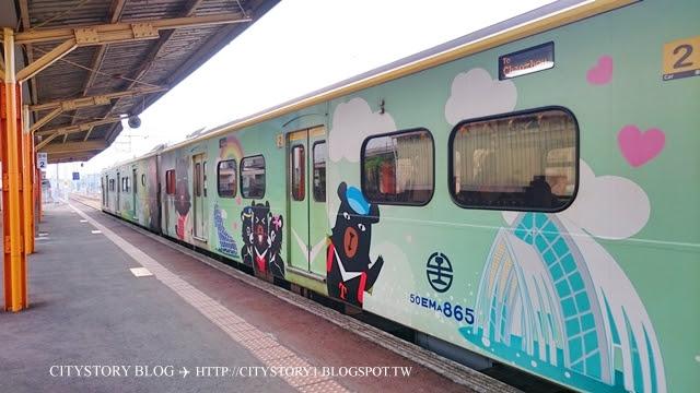 【臺灣觀光局臺鐵活動】OhBear微笑觀光列車-喔熊列車超可愛-南部區間車限定 - CITYSTORY旅遊