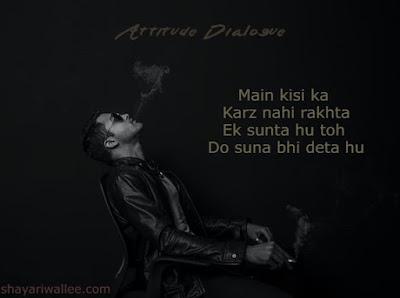attitude dialogue in hindi for boys