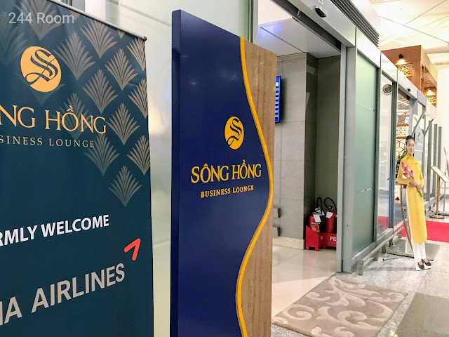 Song hong business lounge entrance