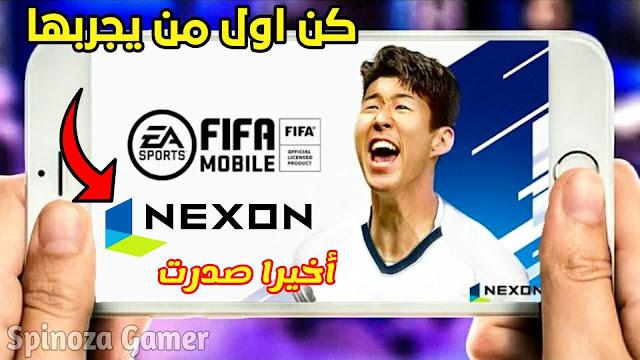 تحميل لعبة FIFA 20 Mobile من شركة NEXON للاندرويد والايفون بحجم 400MB جرافيك عالي جدا